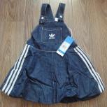 Новое джинсовое платье для девочки Adidas Оригинал, Новосибирск