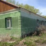 Продам ангары сельхоз назначения, коровники, Новосибирск