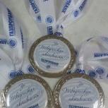 медали, Новосибирск