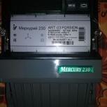 Электросчетсик Меркурий ART-03, Новосибирск