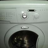 Продам стиральную машину Whirlpool awg 233 б/у, Новосибирск