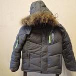 Продам зимнюю куртку для мальчика, Новосибирск