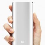 Внешний аккумулятор Xiaomi Power Bank 16000 Mah, Новосибирск