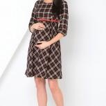 Одежда для беременных р-р 42, Новосибирск