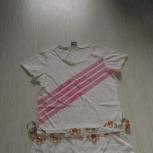 Продам удлиненную футболку с поясом внизу, Новосибирск