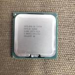 Продам процессор Xeon 5450, Новосибирск