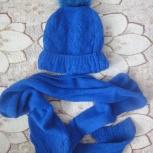 Комплект шапка и шарф детский, Новосибирск