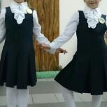 Школьный сарафан 1-2 класс, Новосибирск
