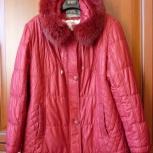 Куртка, Новосибирск