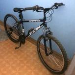 Горный велосипед STERN Dynamic 1.0, Новосибирск