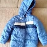 Куртки для мальчика, Новосибирск