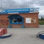 Продам автозаправочную станцию, Новосибирск
