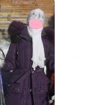 Очень теплый пуховик, Новосибирск