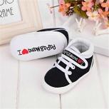 Первая обувь для малыша, Новосибирск