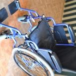 Инвалидная коляска, Новосибирск