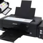 Продам цветной принтер Epson L110, Новосибирск