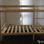 Двухъярусная новая кровать, Новосибирск