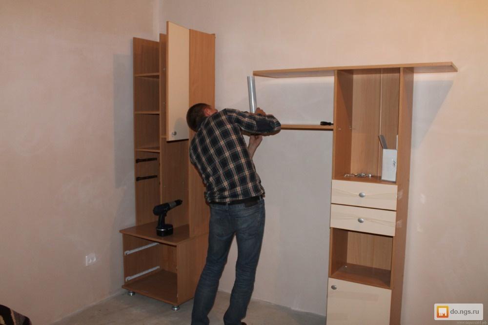Как правильно дать объявление на ремонт корпусной мебели на дому из рук в руки волгоград бесплатное объявление по телефону