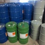 Бочка металлическая 50 литров для топлива., Новосибирск