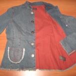 Pastille menthe пиджак синий джинсовый на коричневом подкладе 42-46, Новосибирск