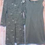 Продам костюм-двойку (платье и сюртук) р-р 40-42 рост 160, Новосибирск