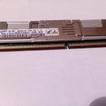 Серверная оперативная память DDR2, Новосибирск