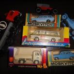 Куплю модельки авто из СССР и автоигрушки времен СССР, Новосибирск