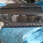 автомобильная радиостанция MegaJet MJ-3031, Новосибирск
