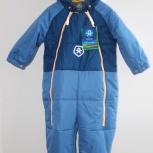 Комбинезон для мальчика цвет голубой с синим colorkids европа р. 92-98, Новосибирск