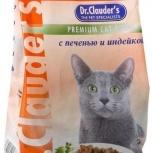 """Dr. Clauder""""s сухой корм для кошек с индейкой и печенью, Новосибирск"""