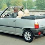 Покупка вашего автомобиля или наличные под залог, Новосибирск