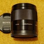 Объектив Sony SEL 50mm f/1.8 OSS (SEL-50F18) NEX, Новосибирск