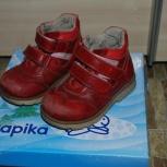 Ботинки ортопедические Mega Orthopedic. Размер 24, Новосибирск