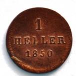 БАВАРИЯ 1 геллер 1855, Новосибирск