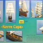 """Сборная модель Клипер """"Катти Сарк"""" от компании """"ZVEZDA"""", Новосибирск"""
