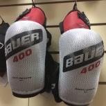 Хоккейные налокотники Bauer 400 JR б/у, Новосибирск