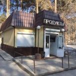 Продам павильон в собственности, Новосибирск