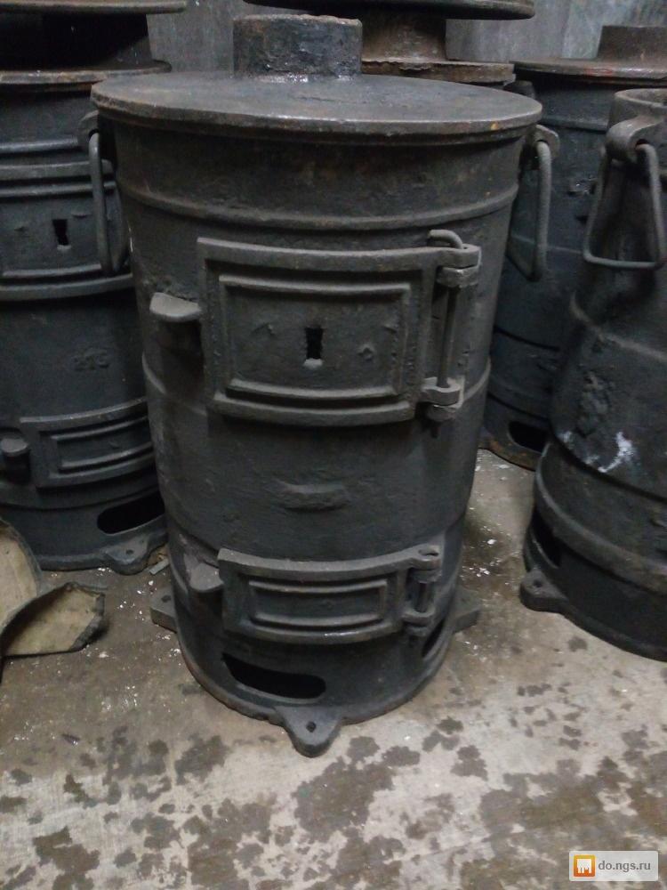 Производство Стального И Чугунного Литья В Китае Новосибирск