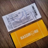Два билета на  digital emotions, Новосибирск