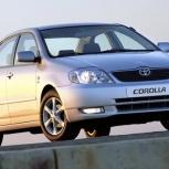 Авто от 95 до 2000 года выпуска, Новосибирск