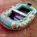 Продам лодку пвх, Новосибирск