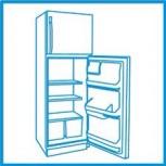 Ремонт Холодильников, Новосибирск