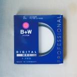 Фильтр B+ W 58mm Clear UV Haze MRC, Новосибирск