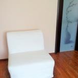 Кресло-кровать Ликселе Лёвос (икеа) б/у в отличном состоянии, Новосибирск