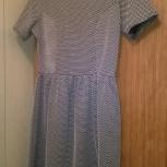 Красивое новое платье (Англия), Новосибирск