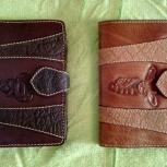 Продам кошельки из натуральной кожи ( Египет ), Новосибирск