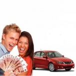 Выкуп авто дорого очень дорого деньги сразу, Новосибирск