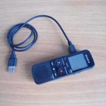 продам цифровой диктофон, Новосибирск