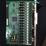 Panasonic KX-TDA0174XJ - Плата 16 аналоговых линий, Новосибирск