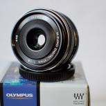 Объектив Olympus  17mm 1.8 новый, Новосибирск